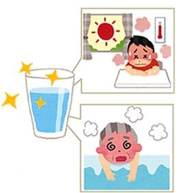 ●健康に過ごすために・・・正しい水の飲み方